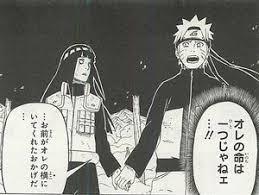 Naruto最終回結婚相手子供と仲間のその後まとめネタバレ Naver