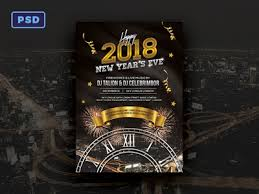 New Year Flyer Template By Mohamad Borneafandri Abulga - Dribbble