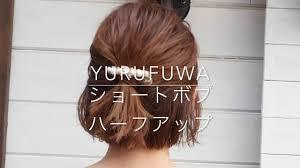 浴衣に合うヘアアレンジ55選長さ難易度別の簡単なやり方動画も