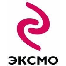 Издательство Эксмо • купить книги издательства в Киеве и ...