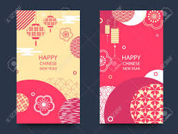 chinese new year card 2020 happy new year 2020 chinese new year greeting card poster flyer