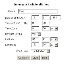 Calculate Vedic Birth Chart Free Daylight Savings Parameter For Horoscopes Janma Kundali