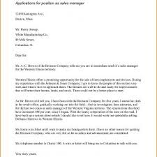 Complaint Letter Format In English Pdf Archives - Villagers.co Valid ...