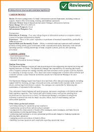 Jd Templates Sales Associate Responsibilities For Resume Objective
