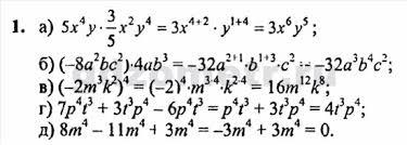 Контрольная работа Вариант Задание ГДЗ Алгебра  ГДЗ Алгебра Контрольные работы 7 класс Дудницин Ю П Контрольная Контрольная работа 3 Вариант 3