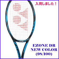 「EZONE98 フリー画像」の画像検索結果