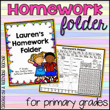 Homework Sheet Template For Teachers Homework Folders A Teachable Teacher