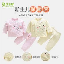 USD 21.79] Newborn baby warm clothes cotton newborn spring and autumn monk  clothes baby autumn clothes autumn pants underwear set autumn/winter dress  - Wholesale from China online shopping | Buy asian products
