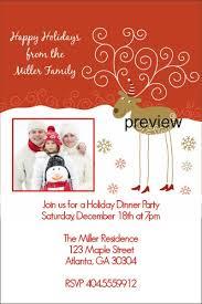 Company Christmas Party Invitation Wording Christmas Invitation