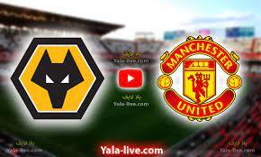 مشاهدة مباراة مانشستر يونايتد وولفرهامبتون بث مباشر اليوم في الدوري  الإنجليزي بتاريخ 2021-08-29 - Yalla Live