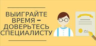 Заказать курсовую работу купить готовую курсовую на заказ в Киеве  Курсовая работа задание которое выполняет студент высшего учебного заведения на заданную тему по определенному плану Курсовая работа может быть