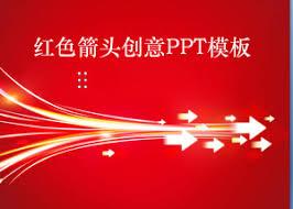 Fondo Flecha Roja Arte Abstracto Plantilla De Diapositivas Descarga