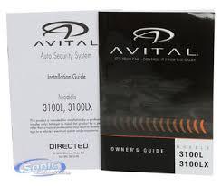 avital 3100lx 3 channel keyless entry car alarm with 2 remotes Avital Car Alarm Wiring Diagram product name avital 3100lx car alarm avital car alarm wiring diagram