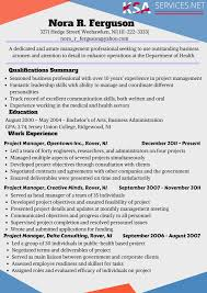 Sample Federal Resume Ksa Professional Ksa Samples Ksa Services