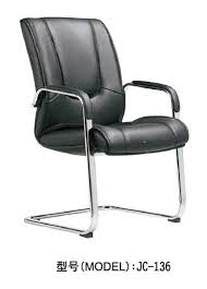simple office chair. casual and simple furniture will be high comfort conference chair staff chairs computer office jc136 portstation i