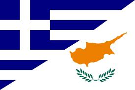 Αποτέλεσμα εικόνας για αρκαδοκυπριακή