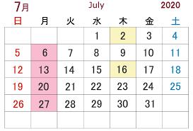 トヨタ 自動車 カレンダー 2020