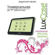 <b>LuxCase</b> — Каталог товаров — Яндекс.Маркет