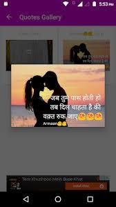 Hindi Quote Maker Creator 4040 Apk Androidappsapkco Enchanting Quote Maker App