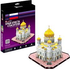 <b>CubicFun</b> 3D пазл <b>Храм Христа</b> Спасителя — купить в интернет ...