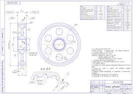 Курсовой проект на тему Технологический процесс изготовления  Курсовой проект на тему Технологический процесс изготовления детали колесо зубчатое 320 2407016