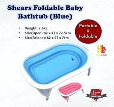 shears baby bathtub folding bath tub safety first