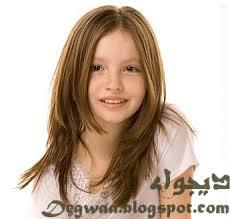 ديجواء Degwaa قصات شعر للاطفالاجمل قصات شعر للبنات الصغار