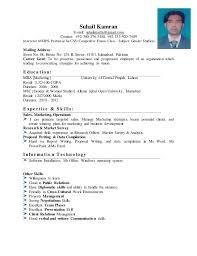 Suhail Kamran E-mail: suhailmaitla@gmail.com Contact: +92- ...