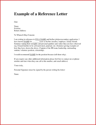 ins letter of recommendation reference letter for immigration marriage immigration reference