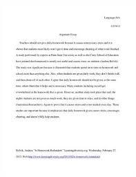 less homework persuasive essay case study paper writers studies on less homework persuasive essay the elliot group