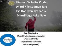 Motivational Hindi Lyrics Unique Inspiring Song Lyrics