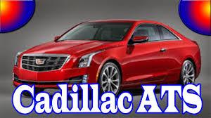 2018 cadillac ats coupe. contemporary ats 2018 cadillac ats  coupe sedan  v for