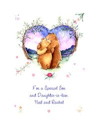 special son & daughter in law greeting card anniversary Wedding Card Verses For Son And Daughter In Law printable card special son & daughter in law greeting card wedding card messages for son and daughter in law