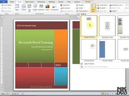 Office Cover Page Lesson 28 Cover Page Microsoft Office Word 2007 2010 Free Tutorial