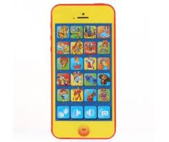 <b>Электронные игрушки</b>: каталог, цены, продажа с доставкой по ...
