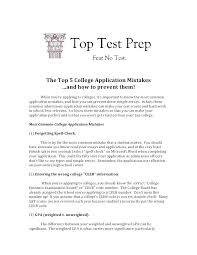 College Application Essay Template Admission Examples
