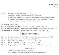 Managed Care Executive Cover Letter Sarahepps Com