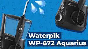 Обзор на <b>ирригатор Waterpik WP-672 Aquarius</b> - YouTube