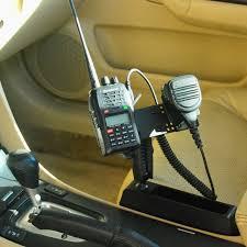 Vehicle mount amateur radio