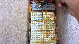 WINNING Illinois Lottery