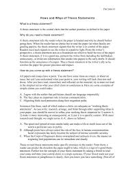 Communication Essay Sample History Essay Sample Myself For Interview