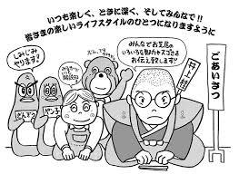 水戸芸術館acm劇場井上桂が演劇部門芸術監督に就任 ステージナタリー