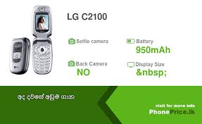 LG C2100 Price in Sri Lanka August, 2020