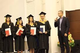 Торжественное вручение дипломов магистрам ИУЭиФ Торжественное вручение дипломов магистрам ИУЭиФ вручениедипломовмагистрамиуэиф магистратураиуэиф цмиуэиф