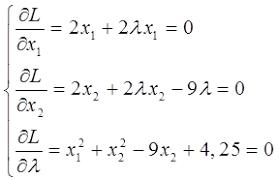 Курсовая работа Модели и методы принятия решений ru Решим данную систему уравнений