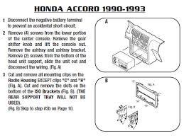 1997 honda accord car stereo radio wiring diagram wiring diagram 2000 honda civic ex radio wiring diagram and hernes