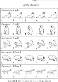 Printable Math Worksheets Grade 1 Worksheets for all   Download ...