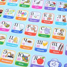 1 Side Russian English Language Electronic Baby Abc Alphabet Sound Chart Infant Early Learning Education Phonetic Chart