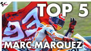 Marc márquez alentà (cervera, lérida, 17 de febrero de 1993) es un piloto español de motociclismo, uno de los más espectaculares de la parrilla de moto3, en la que compite con la escudería repsol. Marc Marquez Top 5 Moments From 2019 Youtube