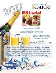 networking meeting  networking meeting 1 12 2017 >